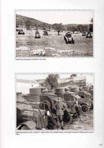 Kos1912-1948-4